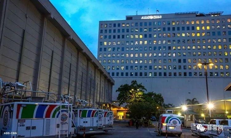 菲律宾政府收回分配给ABS-CBN广播公司的所有频率或频道