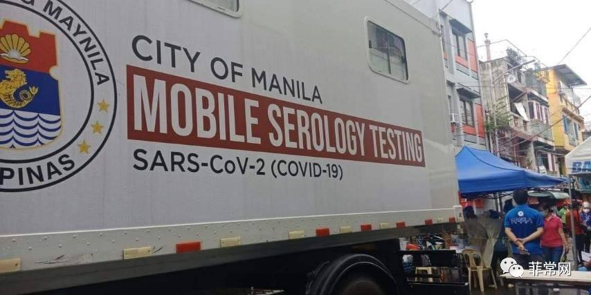 马尼拉市长伊斯科专论:马尼拉的直通式和步入式COVID测试中心不使用快速测试套件。