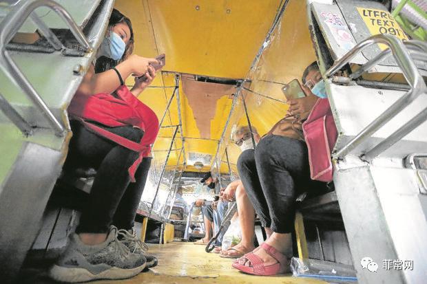 菲律宾交通部官员面临挑战:在COVID-19中乘坐公共交通工具