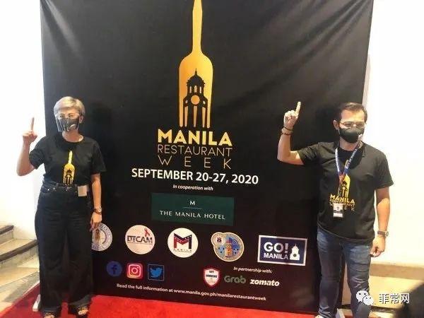 """马尼拉市长莫雷诺发起了""""马尼拉餐厅周""""活动,帮助企业刺激就业。"""